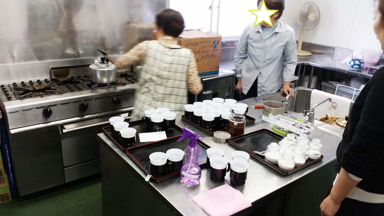 憩いの風カフェ お茶の準備